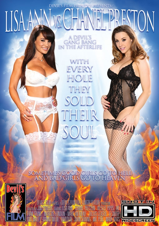Chanel Preston Rocco Reed